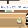 Google XML Sitemapsヘッダー