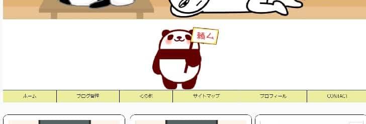 ナビ上ロゴ