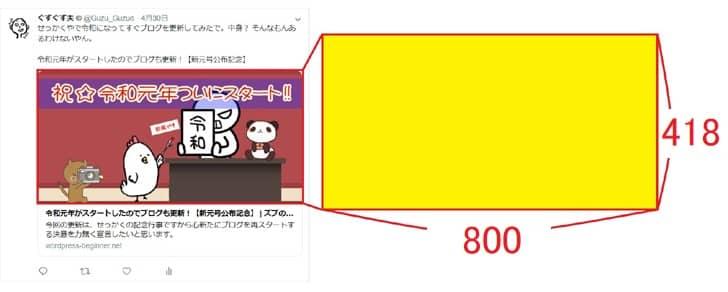 800×418イメージ